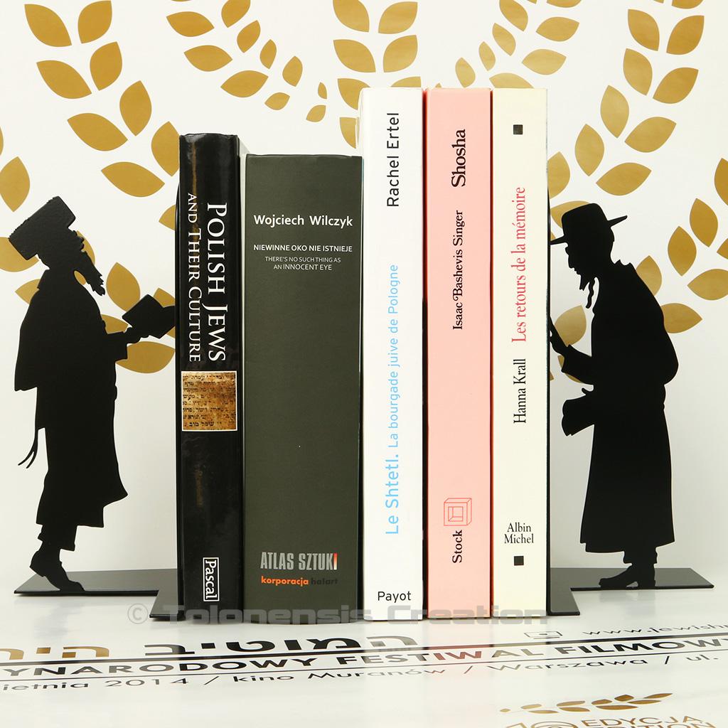 Serre-livres Judaica