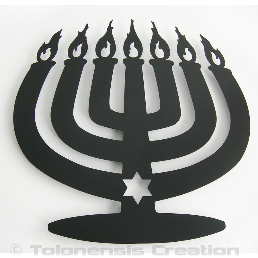 Décoration murale Judaica MENORAH MODERN 40 cm