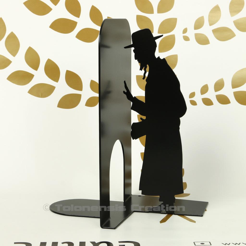 Serre-livres Judaica - Juif Orthodoxe